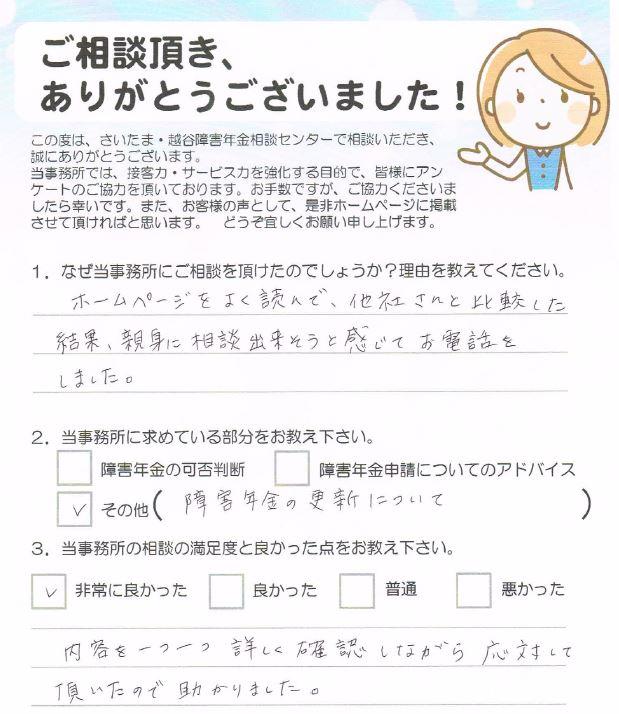 20151219_voice