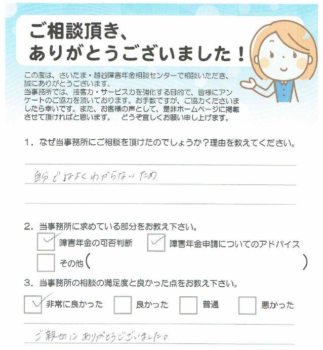 20160621_voice