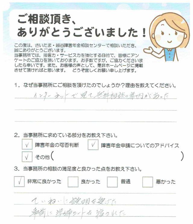 20160713_voice01