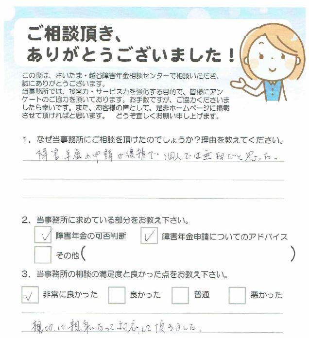 20160713_voice02