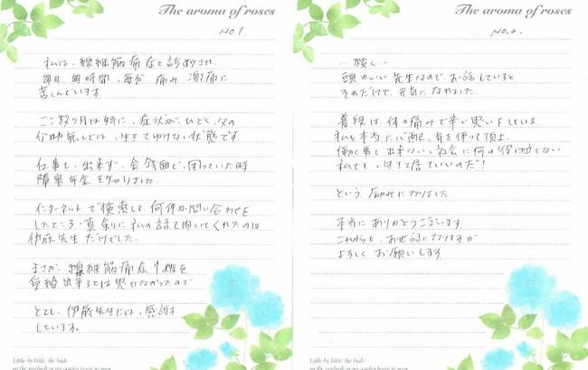 20160713_voice04