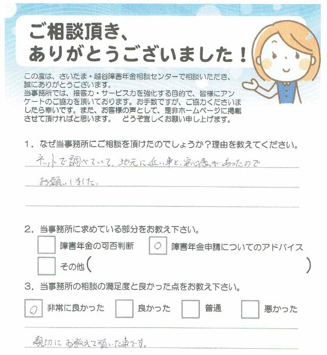20160819_voice