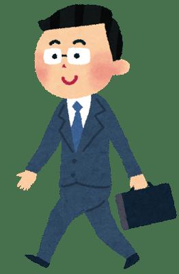 walk_businessman